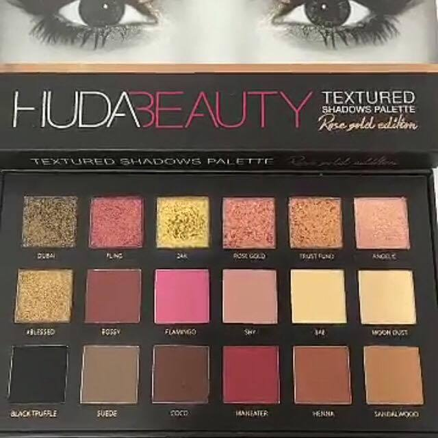 huda-beauty-rose-gold-textured-eyeshadow-palette-review-swatches-release-date-price
